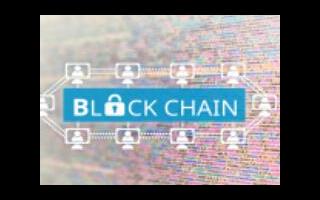 区块链在物流行业的作用