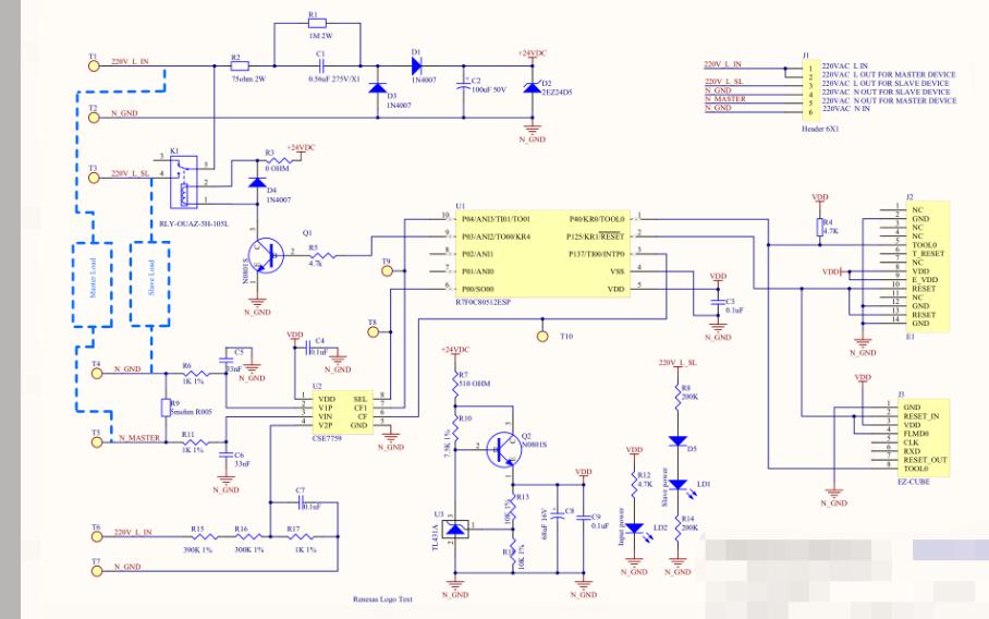 智能电源插座的设计资料合集免费下载