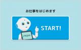 软银又宣布了与Iris Ohyama的最新合作