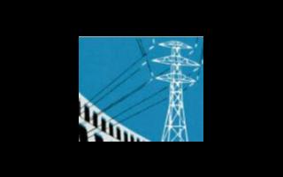 电能质量国家标准_电能质量的特征有哪些