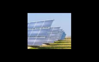 松下或将退出太阳能电池的业务