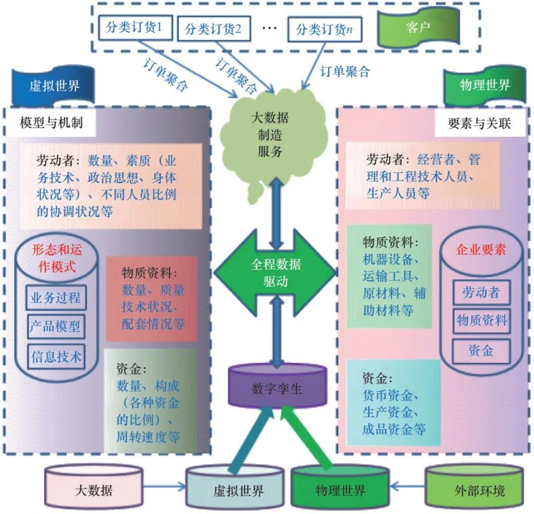 b8ef145c-6242-11eb-8b86-12bb97331649.jpg