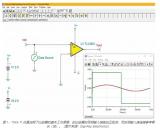 电压比较器的使用、特性及其关键的选型标准介绍