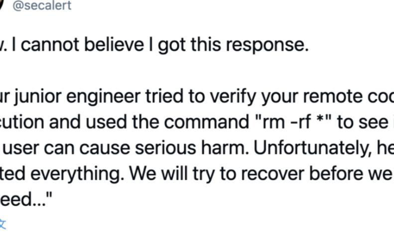 我在服务器上执行了rm -rf *