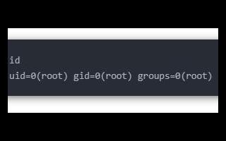 id命令:用于查看真实有效的用户ID和组ID