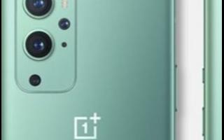 OnePlus 9和OnePlus 9 Pro型...