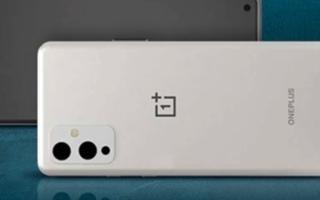 具有高性能处理器且价格更具竞争力的新型OnePl...