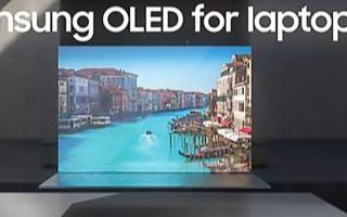 三星宣布其新型OLED屏幕的到来,其刷新频率为9...
