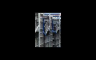 低压配电柜安装要求有哪些_低压配电柜操作规程