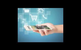 预计今年,全球向智能手机销量或将达15亿部