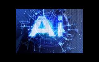 Visa推出人工智能支持的创新功能