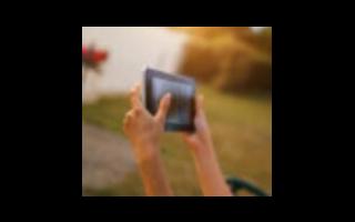三星摄像头新设计专利,取消前置摄像头