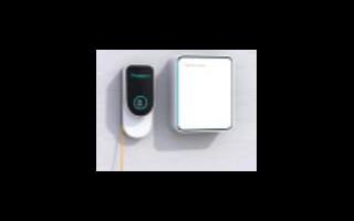 无线充电的技术原理和发展现状