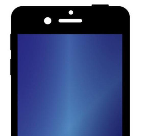 苹果iOS 14.5测试版上线