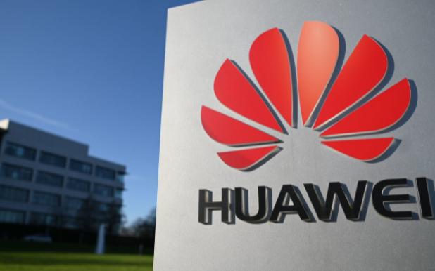 美媒:拜登政府预计将继续执行反华5G政策