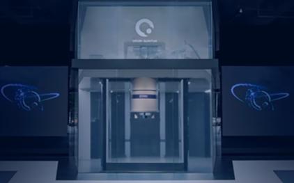 我国首个量子计算机操作系统正式发布,由合肥本源量子自主开发