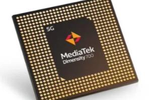 联发科推出的预算5G芯片组可能基于更大的节点尺寸