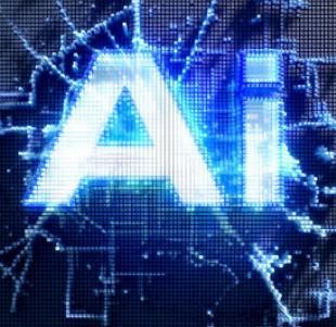 2021年人工智能产业发展形势分析