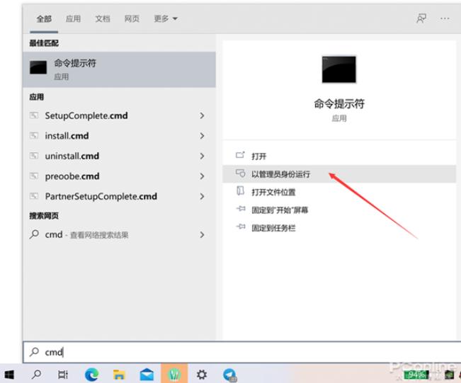 win10重装系统后不能清除C盘文件的方法