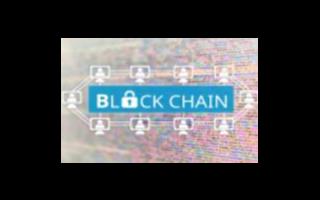 区块链在电子合同系统中的应用