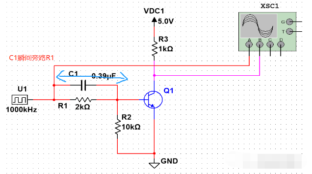 三种常用的加速晶体管开关的方法