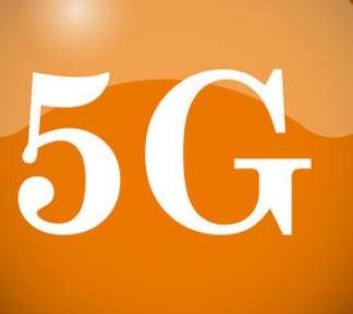 中华电信将在2021年加速5G网络部署