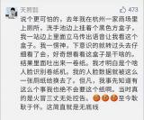 清华大学新重大发现:人脸识别技术的丑闻