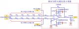 差分电路的构型和原理解析