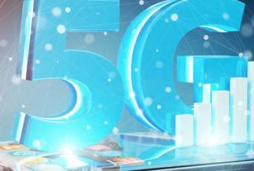 5G和边缘计算将创造新的智慧城市