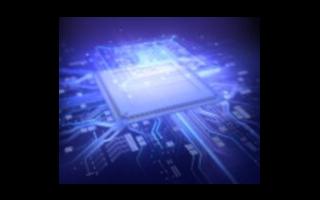 芯片代工商世界先进宣布将增加2021年度的资本支出