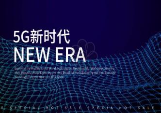 华为Mate X2折叠旗舰宣布定档 搭载麒麟90...