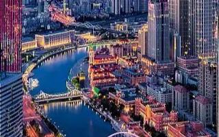 """""""十四五""""期间,天津将坚持制造业立市"""
