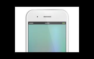 蘋果計劃發布支持Wi-Fi 6E技術的iPhone13