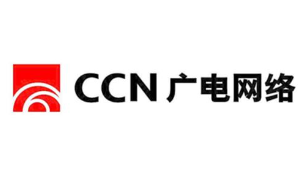 打造中国版FirstNet,为应急通信网络提供全新的思路和模式