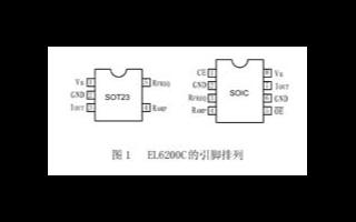 高性能固态激光调制振荡器EL6200C的功能及应...