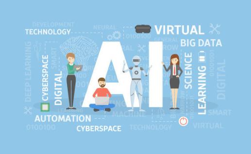 2021年这五种AI工作技能将成主流