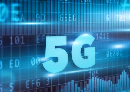 一文解读中国5G终端产业的现状及发展趋势