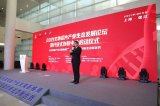 上海生物芯片开放式创新中心正式启动