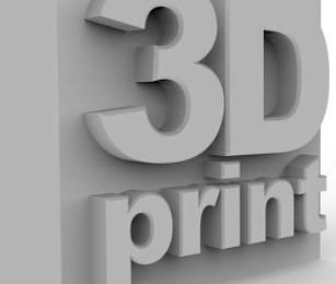 2020年中国3D打印行业发展情况如何?