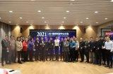 AI+海洋科创中心举办第一期沙龙活动