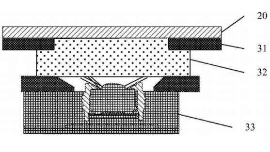 小米柔性屏幕专利有望解除折痕
