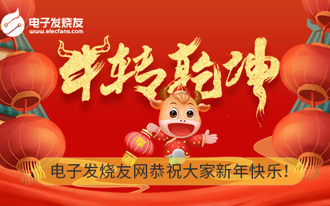 总编致辞:中国半导体来之不易的幸运要珍惜