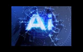 人工智能教育该如何发展