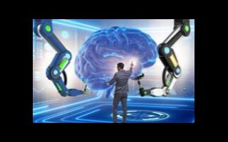 2021年人工智能的预期分析