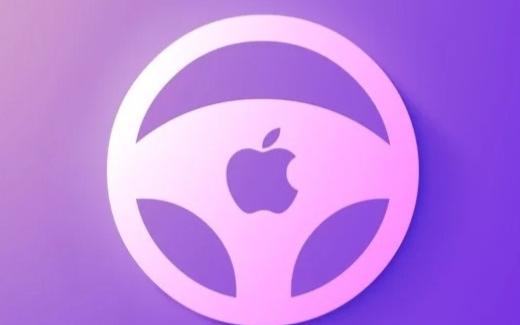 韩国起亚和现代汽车称:没有与苹果就电动汽车合作展开讨论
