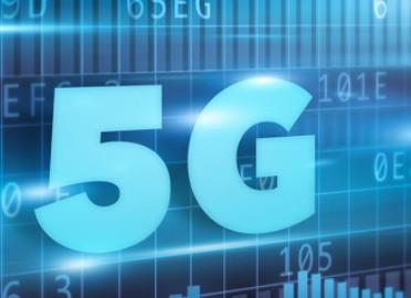 浅谈5G消息未来三大可能
