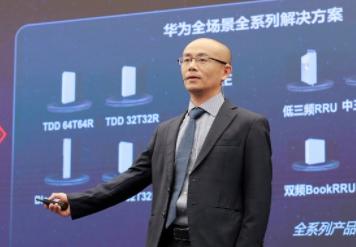 全球5G部署已驶入快车道,预计2021年5G用户将超5亿