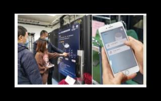 中国信通院携手华为完成Flex IP技术试验,主要面向新型互联园区