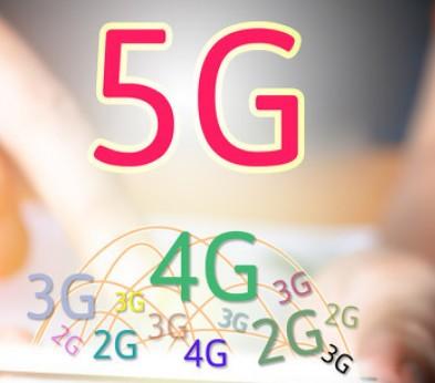 預計2021年5G用戶將超過5億