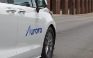 Aurora的自动驾驶系统成为今年的自动机械人原...